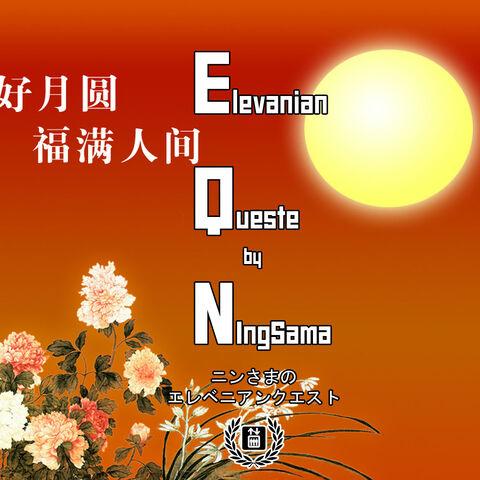 File:Elevanianquestev2 moonfest.jpg