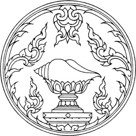 File:Seal Songkhla.png