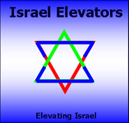 Israel Elevators logo