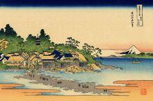 Enoshima in the Sagami province