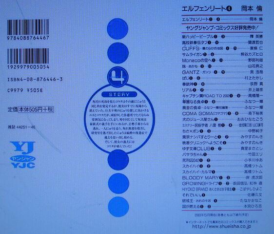 File:DSC02059.JPG