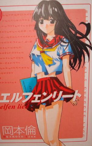 File:Nozomi.JPG