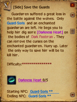 File:Save the guards.png
