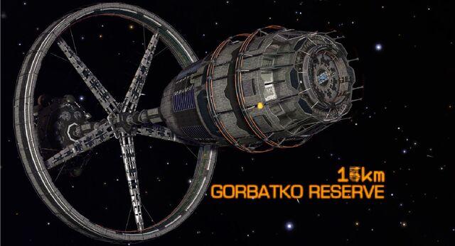 File:Gorbatko reserve.JPG