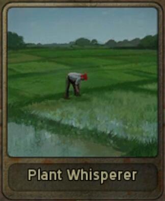 File:Plant Whisperer.jpg