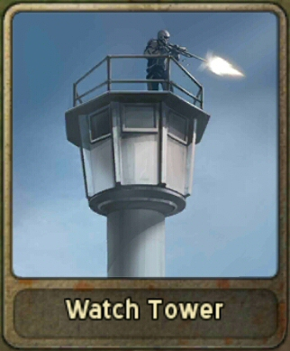 File:Watch Tower.jpg