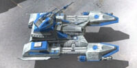 2-M Repulsor Tank