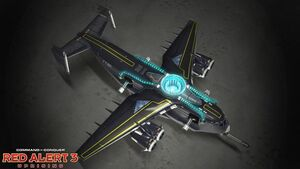 Harbinger Gunship
