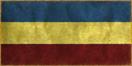 Flag 132-4