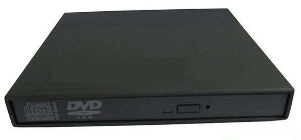 File:GDR8082N USB DVD.png