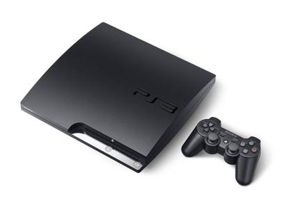 File:Sony-playstation-3-slim-1.jpg