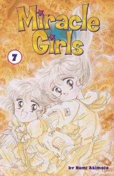 File:Miracle Girls.jpg