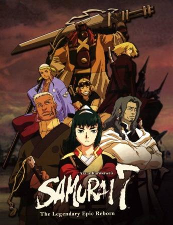 File:Samurai 7.jpg