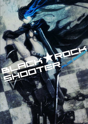 File:Black Rock Shooter.png