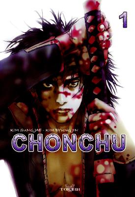 File:ChunChu.png