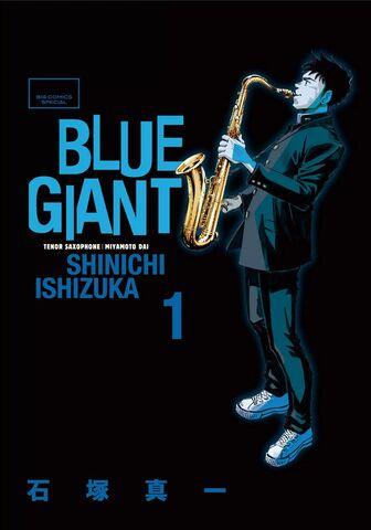 File:Blue Giant.jpg