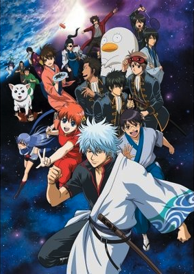 File:Gintama.png