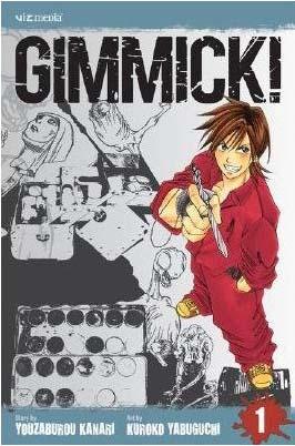 File:Gimmick!.jpg