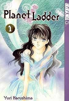 File:Planet Ladder.jpg