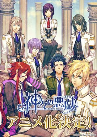 File:314px-Anime Poster.jpg