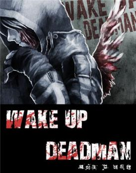 File:Wake Up Deadman.png