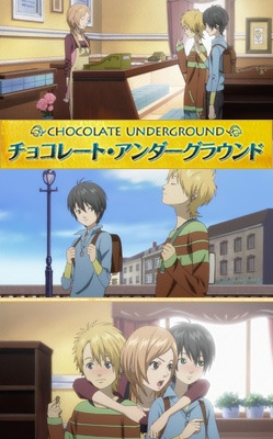 File:Chocolate Underground.jpg