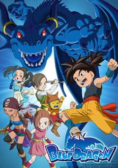File:Blue Dragon.png