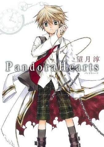 File:Pandora Hearts.jpg