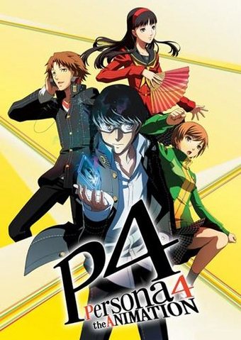 File:Persona 4 The Animation.png