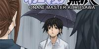 Onani Master Kurosawa