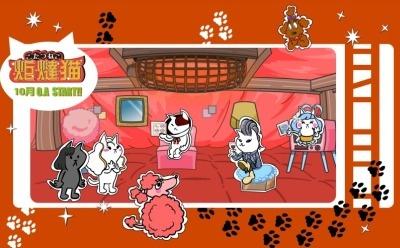 File:Kotatsu Neko.jpg