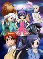 Thumbnail for version as of 19:51, September 15, 2012