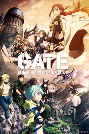 Gate-crunchyroll