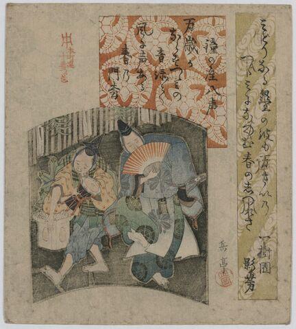 File:Manzai.jpg