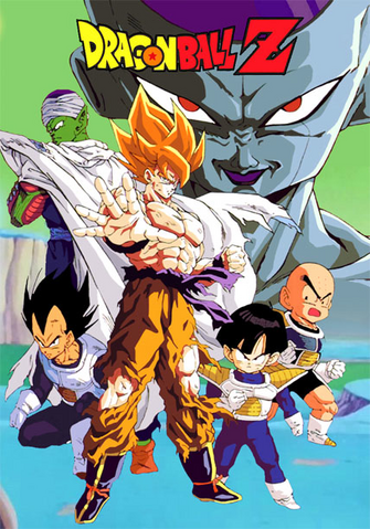 File:Dragon Ball.png