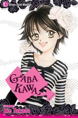 File:Gaba-Kawa.jpg