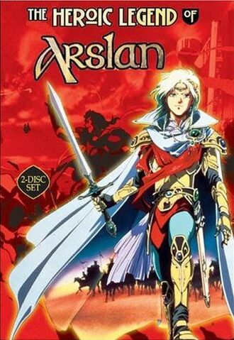 File:The Heroic Legend of Arslan.jpg