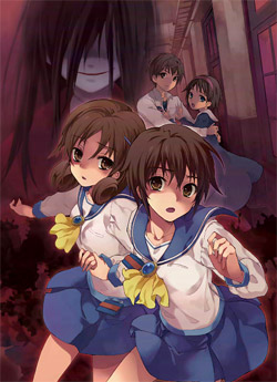 File:Corpse Party.jpg