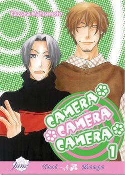 Camera Camera Camera vol 1