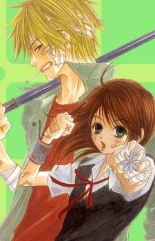 File:Dengeki Daisy.jpg