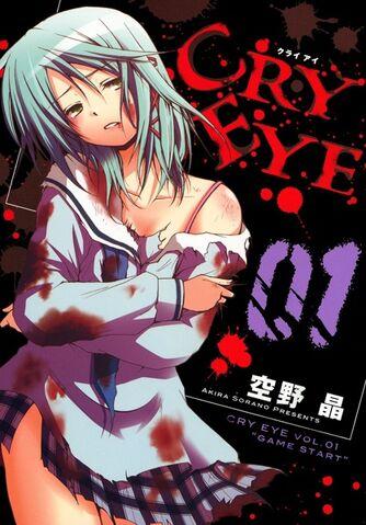 File:Cry Eye.jpg