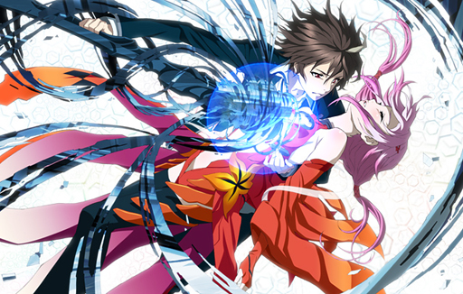 File:Guilty Crown.png