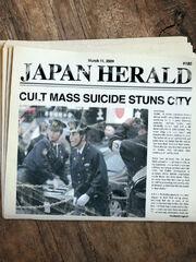 Japanherald