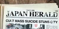 Japan Herald