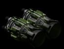 Tiny atomic thruster
