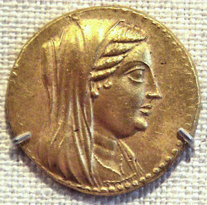 Queen Berenices Coin