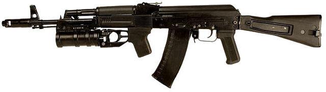 File:AK-74M with GP-25.jpg