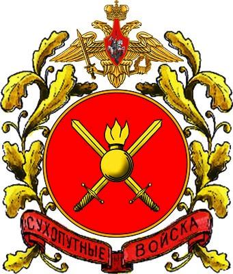 File:RGF emblem.png