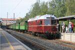 NSJV train in Farum