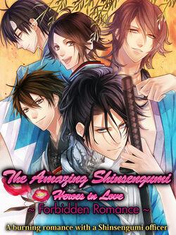 The Amazing Shinsengumi